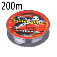 Fishing Line Nylon Fluorocarbon 200M/219 Yard High Strength Freshwater Saltwater Wire Outdoor pesca Accessories