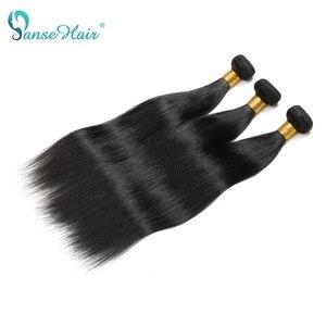 Image 4 - Panse שיער מלזי שיער שיער טבעי הרחבות ישר שיער מותאם אישית 8 30 סנטימטרים שאינו רמי יכול להיות צבע צבע 1B 1PCS להרבה