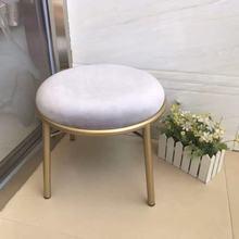 Modern Simple Furniture Iron Art Light Luxury Golden Girl Makeup Stool табурет кухонны Web Celebrity Bedroom Children Low Stools