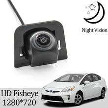 Owtosin HD 1280*720 рыбий глаз камера заднего вида для Toyota Prius/Prius Alpha 2009 2010 2011 2012 2013 2014 2015 автомобильный резервный монитор