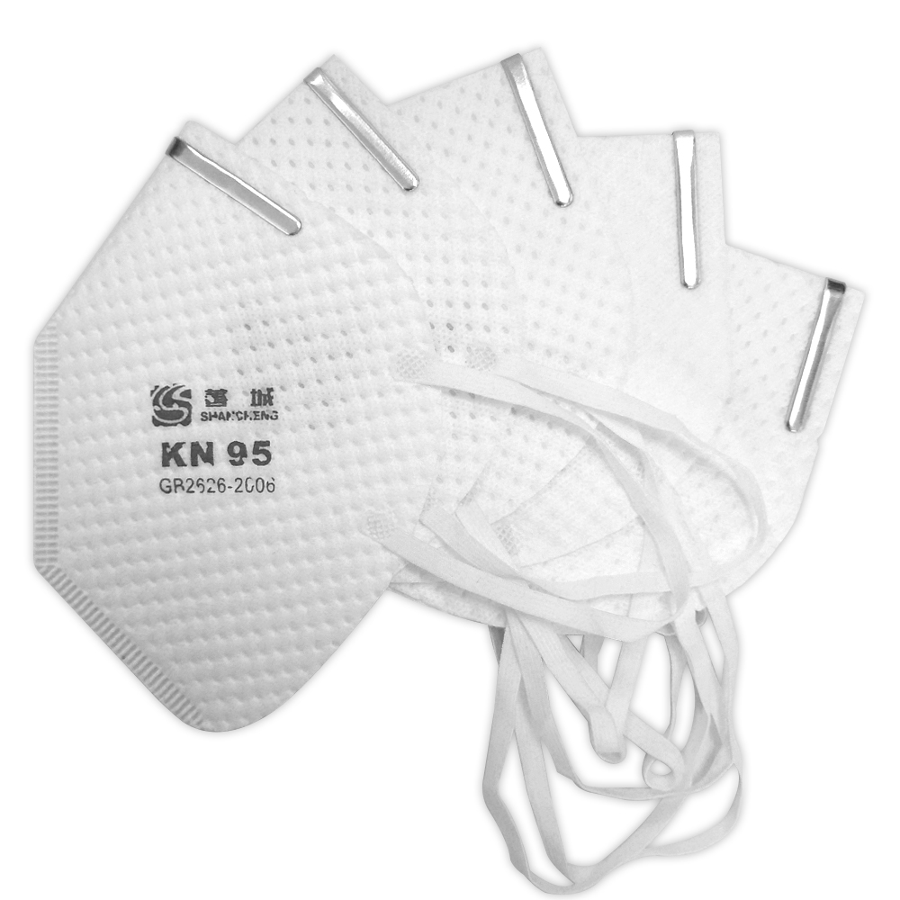 50Pcs 5 Layer Surgical KN95 Medical Masks Anti PM2.5 Protective Filter Breathable Face Mask For Germ Protection