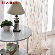 thickening white curtain floor screens balcony Modern fashion design jacquard striped tulle fabrics bedroom window #20