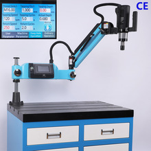 Ce 220V Cnc M3-M16 Universele Type Elektrische Tikken Machine Elektrische Tapper Tikken Tool Power Boren Taps Threading Machine
