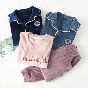Image 5 - JULYS SONG ensemble 2 pièces, pyjama pour femme, épais et chaud, Couple rose, manches longues, vêtements de nuit en flanelle