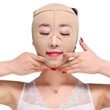 Дышащий удобная эластичная средства для лица красоты для лица в маска кожи тонкий тоньше 4 маленький тонкий бинт тон размер F Z7N1