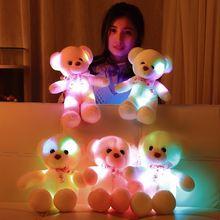 Светодиодный светильник Мишка разноцветные плюшевые игрушки