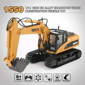 HUINA 1550 114 15CH 680 Degree Rotation Alloy Bucket RC Excavator Construction Vehicle Toy with Cool SoundLight Effect Truck