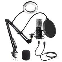Micrófono USB con anillo de luz de 6 pulgadas, soporte profesional para estudio, Youtube, vídeo, Popcast, E20, 2021