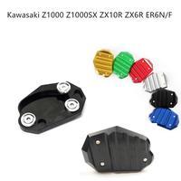 Алюминиевая Подставка боковая подставка увеличитель пластина Накладка для Kawasaki Z1000 Z1000SX ZX10R ZX6R ER6N/F