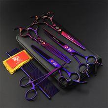 4 шт/комплект профессиональные ножницы для стрижки собак с расческой