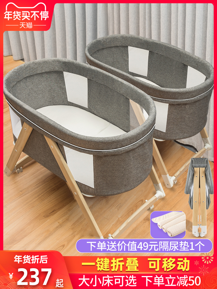 Cradle Bed Crib Removable And Foldable New Multifunctional Baby Twins