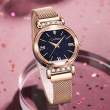 CADISEN New Women Quartz Watch Fashion Bling Casual Ladies Watch Female Quartz Rose gold Watch Crystal Diamond For Women Clock