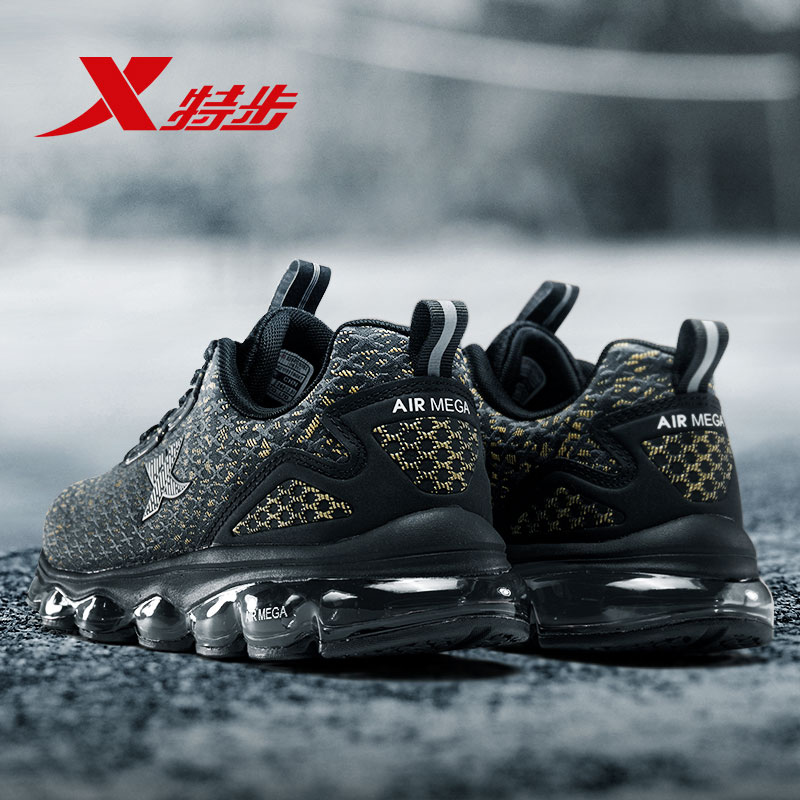 Xtep AIR MEGA Men Women Air Running Shoe Athletic Sole Damping Sports Trainers Men's Female Breathable Sneakers 982119119087