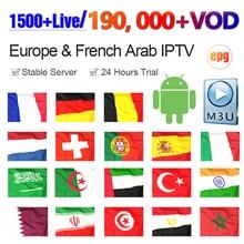 190,000+ VOD IPTV French Arabic Spain Germany 1 Year subscription IPTV m3u Android Europe IPTV France Portugal Dutch IP TV Spain europe france iptv european spain nl iptv m3u abonnement 1 année year uk sport francais iptv french reseller panel code for iptv