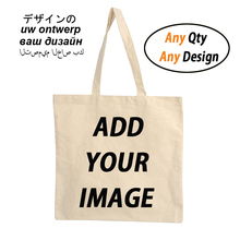 DESIGN YOUR OWN Canvas Tote Bag - Add your Picture Photo Text Print - Eco Reusable Cotton Shopping Bag  Custom Bag free shipping