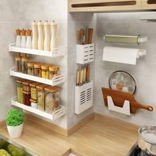 Kitchen simple light luxury wall hanging pendant storage rack stainless steel knife rack white shelf seasoning rack