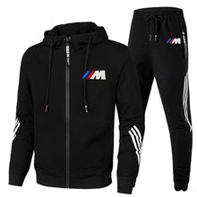 Men's Autumn Suit Zipper Sportswear Hoodie Sweatpants Novelty