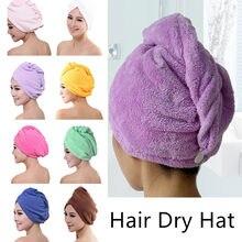 1 pc/2 pces microfibra toalha de banho cabelo chapéu seco boné secagem rápida senhora banho ferramenta (cor aleatória)