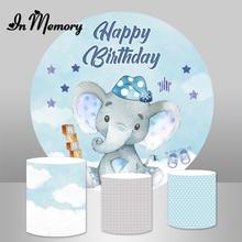 InMemory خلفية مستديرة على شكل فيل لحديثي الولادة ، خلفية استوديو الصور ، نجوم صغيرة ، الأولاد ، خلفية حفلة عيد الميلاد الأول