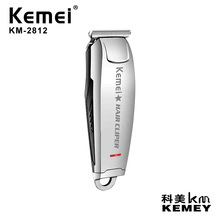 Kemei Precision Professional Electric Hair Clipper 0mm Baldheaded Rechargeable Hair Trimmer for Men Beard Trimmer Barber KM-2812 kemei km 838 rechargeable hair clipper professional men trimmer lcd display haircut trimmer barber tool