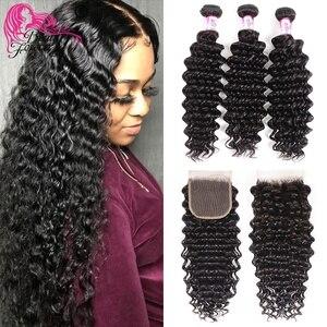 Image 1 - 美容フォーエバーブラジルディープウェーブヘアーバンドルと閉鎖フリーパート/中部100% レミー人間の髪は、高比