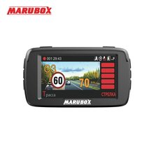 Marubox M600R auto dvr del rivelatore del radar gps 3 in 1 HD1296P Angolo di 170 Gradi Lingua Russa Video Recorder logger trasporto libero trasporto libero(China)