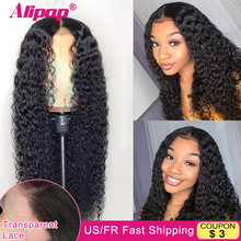 Curly Human Hair Wig 13x6 Curly Lace Front Wig Remy HD Transparent Lace Frontal Wigs Alipop Lace Front Human Hair Wigs For Women
