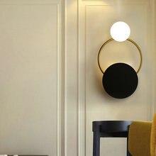 Современная Минималистичная естественная настенная лампа в скандинавском