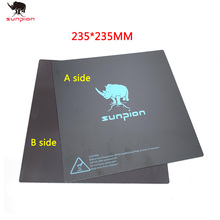 3D Printer Print Sticker Build Surface Plate Tape Magnetic Print Bed Tape square  235*235mm for 3D Printer Ender-3/Ender-3X new 2pcs 3d printer platform heated bed build surface tempered glass plate stickers for ender 3 printers parts accessories