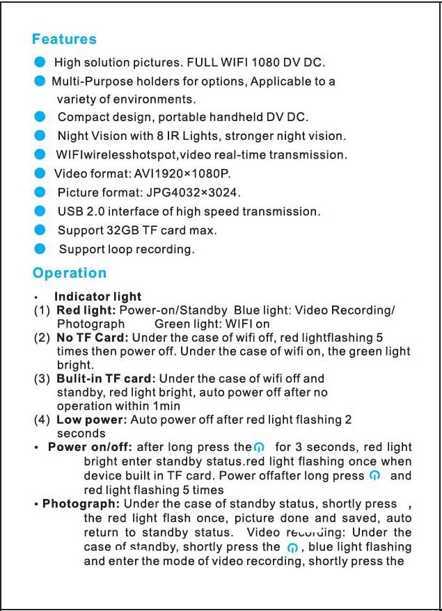 SQ23-manual-2