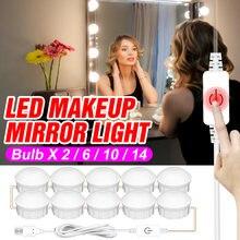 Светодиодный макияж зеркало светильник usb 12 В сенсорный выключатель