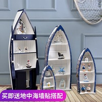 Mediterranean Ocean style Furniture for Old ship cabinets three solid wooden ship Decoration cabinets Creative lockers