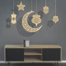 Eid Mubarak Pendant Eid Mubarak Festival Party Decor Supplies Smooth Nontoxic Home Decoration for Doors Windows