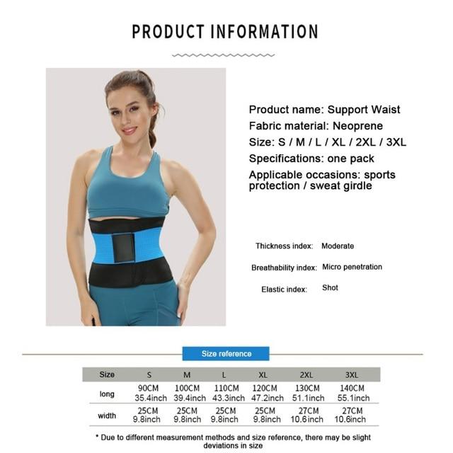 Breathable Tummy Slim Belt Waist Back Support Waist Trainer Trimmer Belt Sweat Utility Belt for Sport Gym Fitness Weightlifting 4