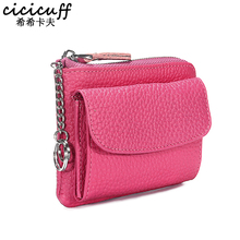 CICICUFF Coin Purse Genuine Leather Female Short Change Wallet Coin Purses Card Holder Zipper Pocket Leather Purse Mini Coin Bag стоимость