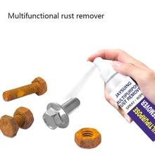 Anti-rust Lubricant   Rust Cleaner Spray Derusting Spray Car Maintenance Household Cleaning Tools Anti-rust Lubricant 20ML