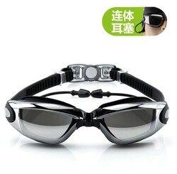 Pływanie wysokiej jakości galwanicznie czyste szkło okulary pływackie na receptę duże pudełko przeciwmgielne gogle pływackie na