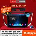 Junsun V1 Android 10 2GB + 32GB DSP Auto Radio multimedia Navigation Für hyundai Creta ix25 2015 2016 2017 2018 2019 2din keine dvd