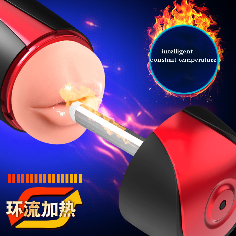 USB intelligent constant temperature male masturbation device vibration simulation artificial vagina real cat supplies