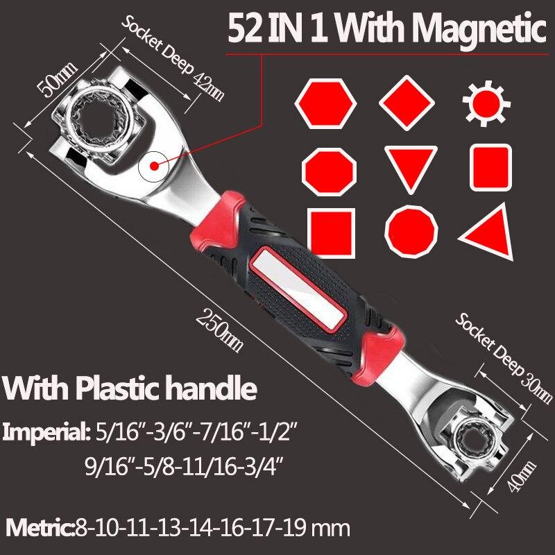 D 多功能 52合一胶柄带磁款