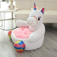 Plush Unicorn Seat Soft Toys Stuffed Animals Plush Panda Duck Bear Doll Kids Seat Feeding Chair Big Unicorn Toys Drop Shipping