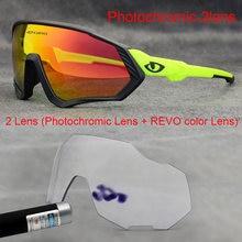 Mtb esportes ao ar livre óculos de marca photochromic bicicleta óculos de sol ciclismo para homens mulher polarizada óculos de sol uv400