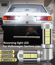 цена на Reversing light LED For Santana 2002-2012 Reversing auxiliary light 10W 12V 6000K