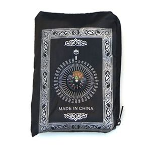 Image 4 - Portable Waterproof Muslim Prayer Mat Rug With Compass Vintage Pattern Islamic Eid Decoration Gift Pocket Sized Bag Zipper Style