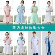 White coat, long sleeve, nurse uniform, autumn/winter lab coat, student dental, pharmacy, doctor skin management uniform