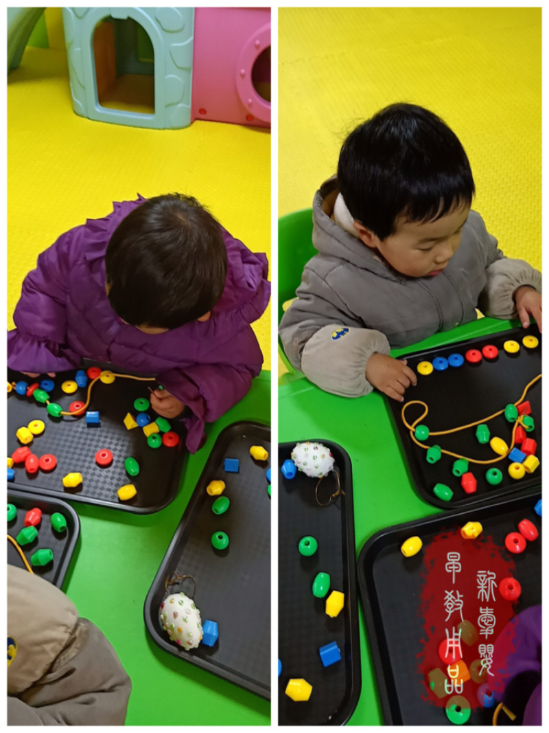 Abacus Beads Teaching Aids Beads Kindergarten Parent And Child Early Childhood Wear Of Work String Center Non-Unisex Bead