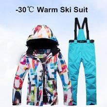Толстый теплый лыжный костюм для женщин, водонепроницаемый ветрозащитный лыжный костюм и куртка для сноубординга, комплект со штанами, женские зимние костюмы, одежда для улицы