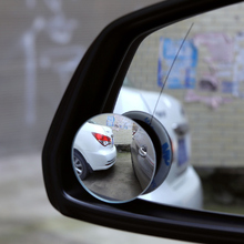 2Pc Car 360 Wide Angle Round Convex Mirror Vehicle Side Blindspot Blind Spot Rear View Small