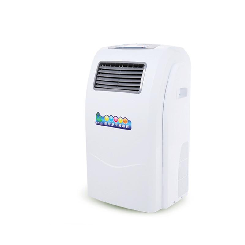 Medical Air Sterilizer Ultraviolet Sterilizer Ozone Plasma Household Medical Sterilization Air Disinfection Machine