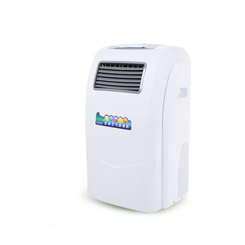 Medical Air Sterilizer Ultraviolet Sterilizer Ozone Plasma Household Medical Sterilization Air Disinfection Machine